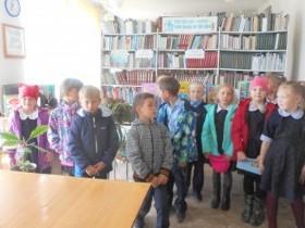 «Из Букваринска в страну Литературию»