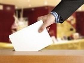 Сообщение территориальной избирательной комиссии муниципального района Белебеевский район Республики Башкортостан